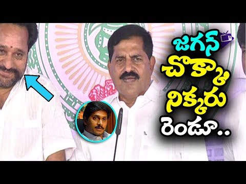 Minister Adinarayana Reddy Makes FUN On YS Jagan | TDP VS YSRCP | AP Politics | Indiontvnews