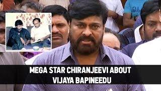 Mega Star Chiranjeevi  About Vijaya Bapineedu | Celebrities Paying Tribute to Vijaya Bapineedu