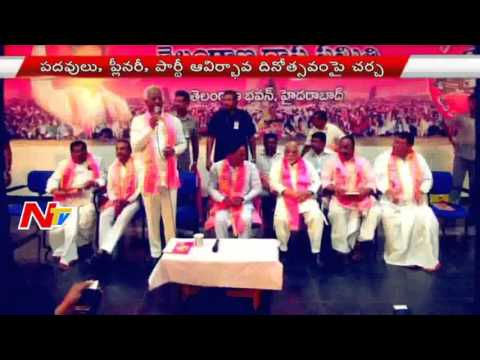 TRS LP Meeting Tomorrow   Discussion About Telangana Formation Day   NTV