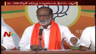 Telangana BJP President K Laxman Comments On CM KCR Over Federal front Issue