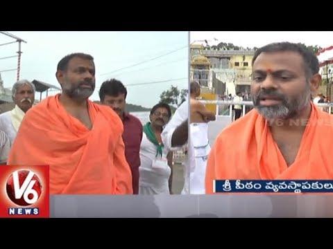 Paripoornananda Swami Offers Special Prayers At Tirumala, Speaks On Maha Samprokshanam | V6 News