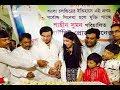 Shakib khan Latest Bangla News 2018 thumbnail