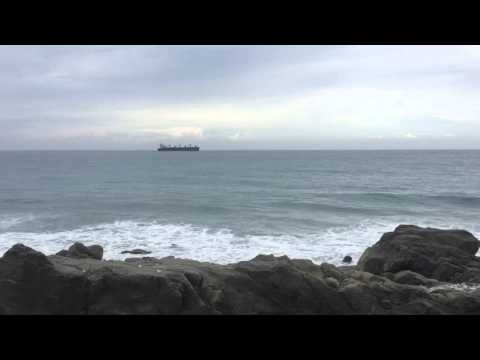 Cargo ship, West Pacific, Hualien Port, Taiwan