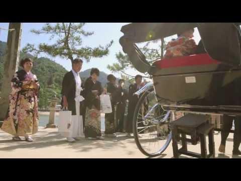 「変な意味ではなくて、」宮島wedding