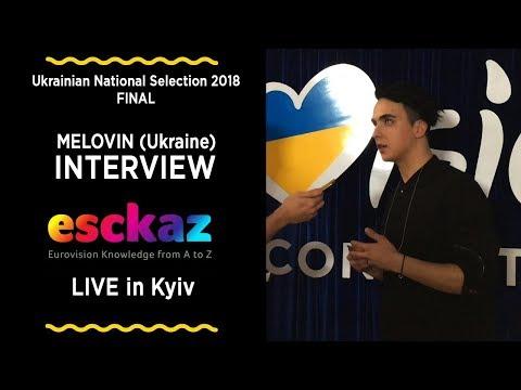 ESCKAZ in Kyiv: Interview with MÉLOVIN (Ukraine 2018) (English subtitles)