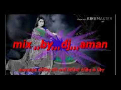 DJ,,,,,mujhe kambal manga de o bedardi,,,,hi bass mix,,,,,, Hindi DJ song 2018,,