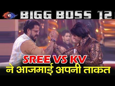 Bigg Boss 12 | Sreesanth Vs Karanvir ARM WRESTLING Challenge