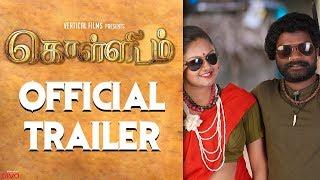 Kollidam - Official Trailer | Srikanth Deva | Nesam Murali