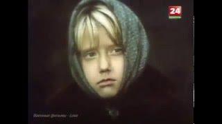Сергей Беликов Мама я жив 1985