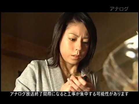 黒坂真美の画像 p1_29