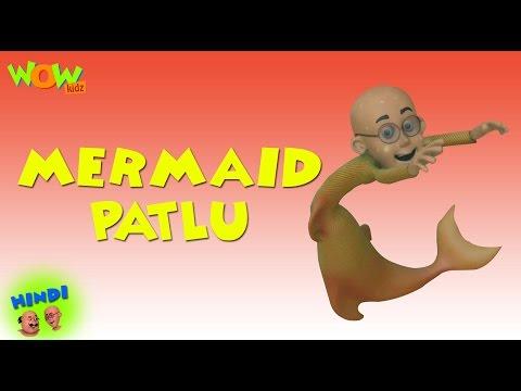 Mermaid Patlu - Motu Patlu in Hindi - 3D Animation Cartoon for Kids -As seen on Nickelodeon thumbnail