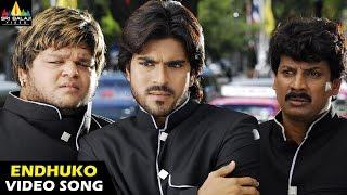 Chirutha Songs Endhuko Video Song Telugu Latest Video Songs Ram Charan Sri Balaji Video