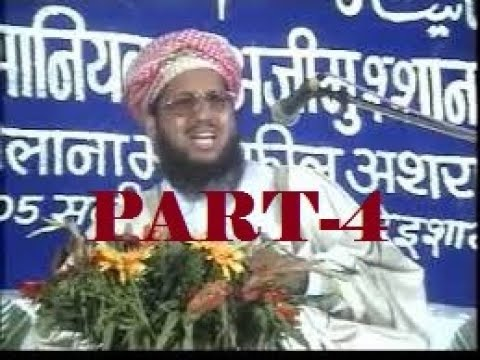Maulana Mohammed Kafeel Ashraf Lucknow 4 Raisnizamigmail Com Dat video