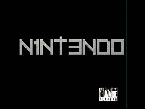 Nintendo - Криминал