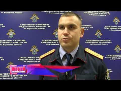 Вступил в силу приговор бывшему члену ОПГ Гагаринские. Место происшествия 08.12.2017