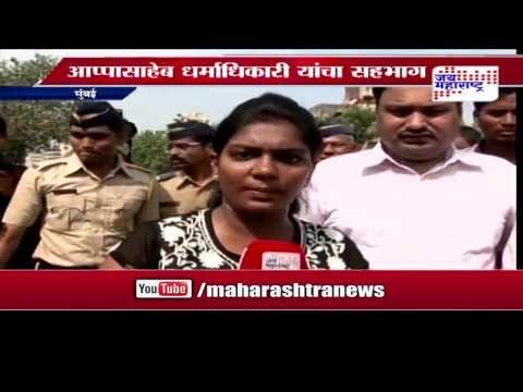Appasaheb Dharmadhikari Joint Swachata Abhiyan video