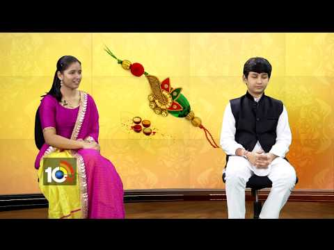 #NainaJaiswal & Brother Google Boy Agastya Jaiswal Interview | #RakhiSpecial2018 | 10TV