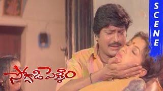 Mohan Babu Cries For Ramya Krishna Emotional Scene Soggadi Pellam Movie Scenes