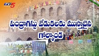 Huge Arrangements At Golconda Fort For Independence Day Celebrations