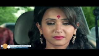 Bengali Love Mashup 2017 HD