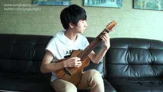 (양희은) 사랑 그 쓸쓸함에 대하여 - Sungha Jung (Guitarlele)