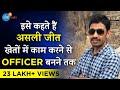 कैसे Failures ने बनाया मुझे UPSC Officer?   IRS Sanjay Rao   Josh Talks Hindi
