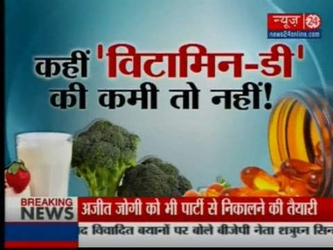 Sanjeevani | Benefits of vitamin D | Ayurvedic doctor Pratap Chauhan |
