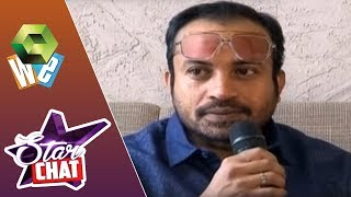 Star Chat : Soubin Shahir And Team About Kumbalangi Nights  | 16th February 2019 |  Full Episode