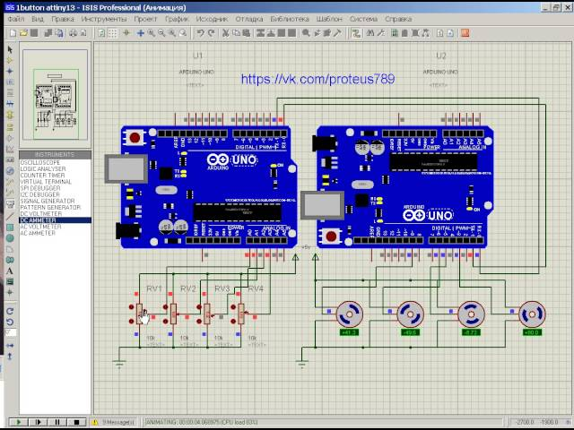 I2C communication between a RPI and a Arduino