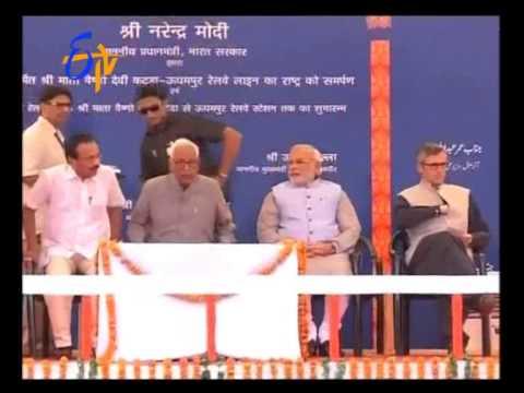 PM Narendra Modi Inaugurates Udhampur  Katra Rail Link