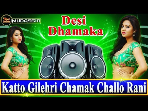 katto Gilehri || Bollywood Dj Mix Song 2018 || ( Desi Dj Night Club ) Dj Mudassir Mixing