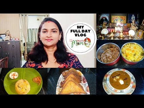 Indian Mom House wife Full day Vlog || Ulavacharu || Bread Kaja || Rice bath