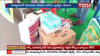 Chittoor TDP Youth Helping Hands For Kerala Floods Victims