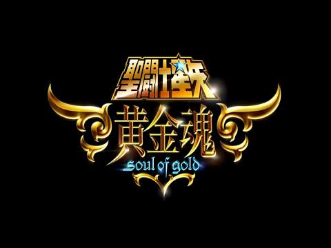 Soul Of Gold – Boatos Sobre A História Do Novo Anime Veja!