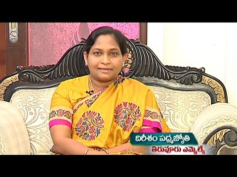 Dirisam Padma Jyothi, MLA of Tiruvuru - Chatta Sabhallo Vanitha - Vanitha TV VANITHA TV - First Women Centric Channel in India Click here to Subscribe for mo...