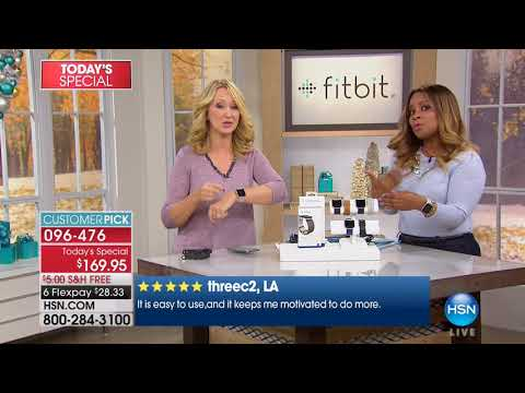 HSN | Fitbit Innovations 11.01.2017 - 04 PM