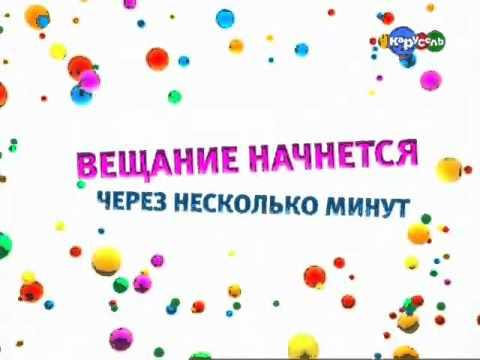 смотреть теленяня: