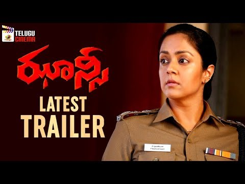 Jhansi Movie LATEST TRAILER | Jyothika | GV Prakash | Bala | Ilayaraja | Mango Telugu Cinema