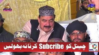 Sheikh Rasheed Ahmad Ko Zabardast Haraj E Tehseen By Allama Syed ImtiaZ Hussian Shah