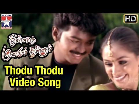 Thullatha Manamum Thullum - Thodu Thodu Song | Vijay | Simran video