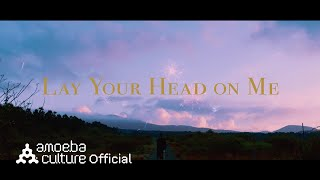???(Crush) - 'Lay Your Head On Me' M/V