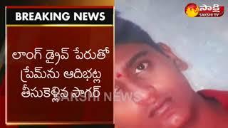 స్మార్ట్ఫోన్ కోసం అంత దారుణమా.. | Inter student Kills His Friend For Smart phone