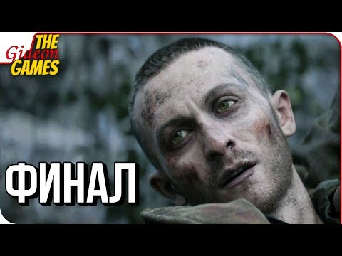 CALL of DUTY: WWII 2 ➤ ФИНАЛ \ КОНЦОВКА