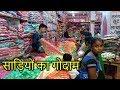 Lagu Designer Saree  Sarees Wholesale Market In Delhi at Purvanchal collection