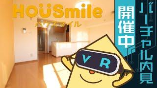南島田町 マンション 1Rの動画説明
