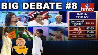 Special Debate and Report On Gujarat Exit Poll 2017 Updates - Cong Vs BJP - Big Debate #8 - hmtv News - netivaarthalu.com