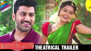 Sathamanam Bhavathi Movie Theatrical Trailer | Sharwanand | Anupama | Latest Telugu Movies 2017