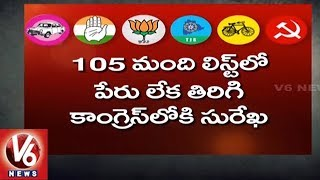 Special Story On Election Results In Warangal District Assembly Constituencies | TS Polls 2018