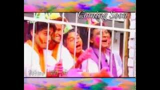 Coming Soon - Holi Mein PK By Mukesh Manmauji on Hamaarbhojpuri [ Teaser 1 ]