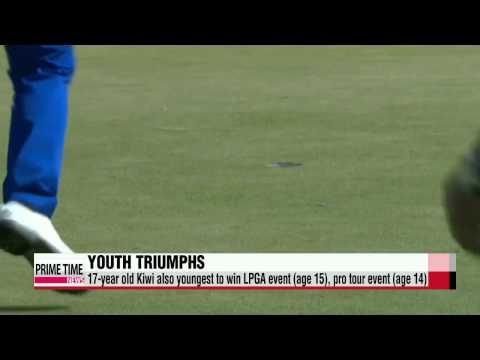 Lydia Ko becomes LPGA′s youngest Rookie of the Year   골프: 리디아 고, LPGA 최연소 신인왕 확정
